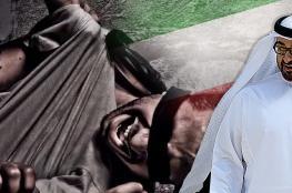 طلب للتحقيق بتعذيب مواطن بريطاني في الإمارات