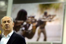 نتنياهو: لن نسقط سلاحنا وهو من يصنع السلام