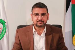 أبو زهري: تصريحات غرينبلات ضد حماس انعكاس لمواقف الادارة الأمريكية المتصهينة