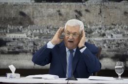80 مؤسسة مدنية بغزة تبعث رسالة لمجموعة (77+الصين) بانتهاء ولاية عباس