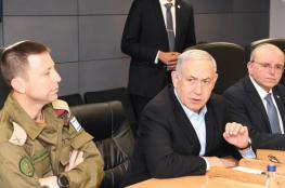 نتنياهو عقب لقائه كبار مسؤولي الأمن: نحن في خضم عملية واتفقنا على الخطوات القادمة