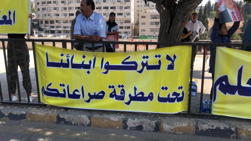 نتيجة بحث الصور عن المعلمون في الأردن يواصلون إضرابهم لليوم الرابع على التوالي