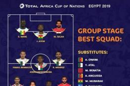 """أمم إفريقيا.. العرب يسيطرون على """"التشكيلة المثالية"""" لدور المجموعات"""