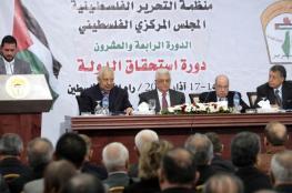 لماذا يصر عباس على عقد المجلس الوطني دون مشاركة الفصائل؟