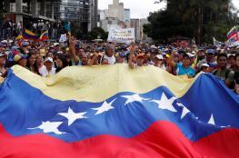 """أميركا طلبت من """"إسرائيل"""" دعم الانقلاب في فنزويلا"""