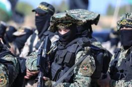 سرايا القدس: العدو فهم صمت المقاومة بشكل خاطئ ورسالتنا لم تصله بعد
