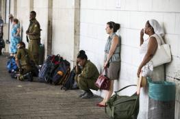 """""""حياتنا تدمرت ولم ننم في منازلنا"""".. هذا ما قاله مستوطنو غلاف غزة لموقع عبري"""