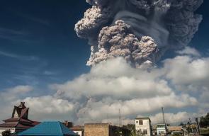 ثوران بركان جبل