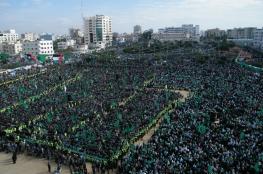 في ذكرى انطلاقتها.. حماس: حشدنا طاقات شعبنا تحت مشروع وطني واحد