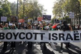 """الكنيست يقترح قانون لمعاقبة نشطاء مقاطعة """"إسرائيل"""" بالسجن"""