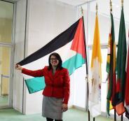 أول-فلسطينية