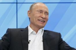 بوتين ينفجر ضحكاً نتيجة موقف لأحد وزرائه.. شاهده
