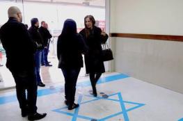 """الأردن لـ """"إسرائيل"""" تعقيبا على دوس علمها: نؤكد احترامنا لمعاهدة السلام معكم"""