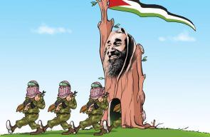 ذكرى استشهاد الشيخ أحمد ياسين   كاريكاتير د. علاء اللقطة