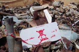 """""""اتفاق 5+5"""".. الجيش الليبي يفجر طنين من مخلفات الحرب في سرت"""
