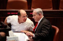 يعالون: بنيامين نتنياهو انتهى سياسياً ويدفع الدولة للانحراف عن مسارها