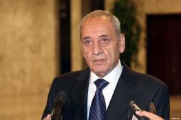 للمرة السادسة على التوالي.. نبيه بري رئيساً للبرلمان اللبناني