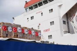 الشؤون الاجتماعية لشهاب: أول ثلاث شاحنات من سفينة المساعدات التركية تصل غزة