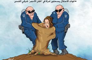 كاريكاتير علاء اللقطة - الخان الأحمر