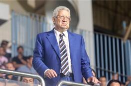 اتحاد الكرة المصري يوقف مرتضى منصور عن المشاركة بأي نشاط رياضي