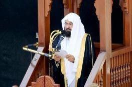 شيخ برتبة مخبر.. السديس وتسييس منبر المسجد الحرام