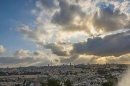طقس فلسطين .. أجواء صافية اليوم وحالة عدم استقرار جوي نهاية الأسبوع