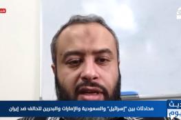 """الباحث القبيسي لشهاب: التحالف """"الإسرائيلي الخليجي"""" هجومي وليس جديدا"""