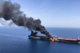 استهداف سفينة إسرائيلية قرب سواحل الإمارات