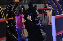 السعودية.. فتح باب القبول والتسجيل بالجوازات للعنصر النسائي برتبة جندي