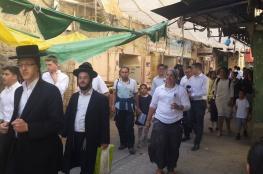 مسيرة للمستوطنين في الخليل