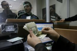 """غزة.. صرف رواتب برنامج التشغيل المؤقت الخاص بوزارة الداخلية """"الأحد"""""""