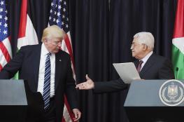 معاريف: اتصالات بين عباس والبيت الأبيض بوساطة بن سلمان لاستئناف المفاوضات