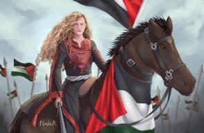 الأسيرة الطفلة عهد التميمي بريشة الفنانة التونسية ندى عويديدي