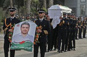 وصول جثمان العالم الفلسطيني فادي البطش قطاع غزة