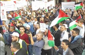 الآلاف يتظاهرون في نابلس والخليل رفضاً لقانون الضمان الاجتماعي