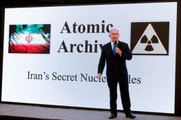 لابيد: كشف الوثائق الأمنية من قبل نتنياهو كان خطأ كبيراً