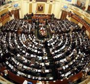 فوز-علي-عبدالعال-برئاسة-مجلس-الشعب-المصري