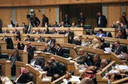 """نواب أردنيون يطالبون بإلغاء اتفاقية """"وادي عربة"""" مع الاحتلال"""