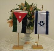الاردن-اسرائيل