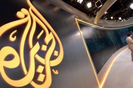 قطر للدول المحاصرة: لا مفاوضات تحت الحصار وشبكة الجزيرة لا تفاوض عليها