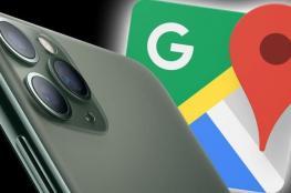 """تقنية ثورية من """"غوغل"""".. تطلع الشخص بكل ما يدور على الطريق"""