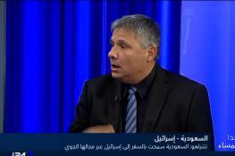 خبير اسرائيلي: محمد بن سلمان يجهز المنطقة للتطبيع مع إسرائيل