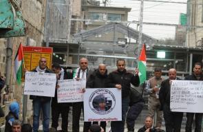 فعالية مطالبة بفتح وفك الحصار عن البلدة القديمة في الخليل.