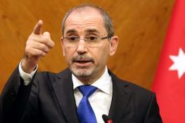 """الصفدي: العلاقة مع """"تل أبيب"""" تحكمها اتفاقية السلام والأردن يرفض أي تصرفات إسرائيلية أحادية"""