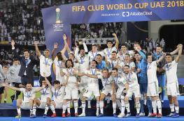 ريال مدريد يهزم العين الإماراتي برباعية ويتوّج بمونديال الأندية للمرة الرابعة