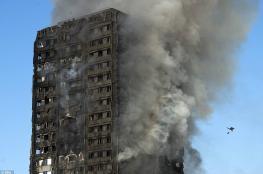 السحور أنقذ أرواح كثيرين من حريق برج لندن الهائل