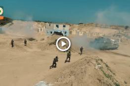 مشاهد جديدة: تدريبات نخبة كتائب القسام.. اقتحامات مُحكمة في ميدان النار !