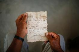 """قصة زجاجة أبحرت من اليونان إلى غزة بـ""""رسالة حب"""""""