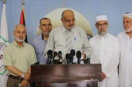 التشريعي بغزة يدعو المجتمع الدولي لحماية المسجد الأقصى
