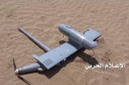 الحوثيون يسقطون طائرة استطلاع سعودية في صعدة